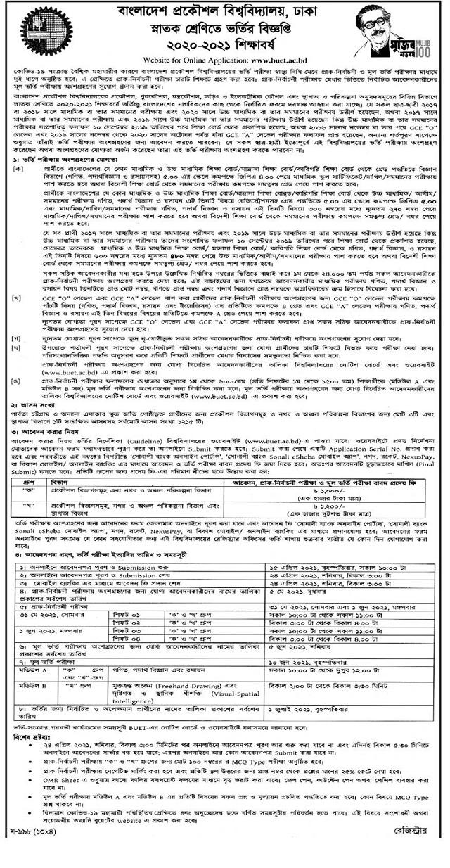 BUET Admission Circular 2021