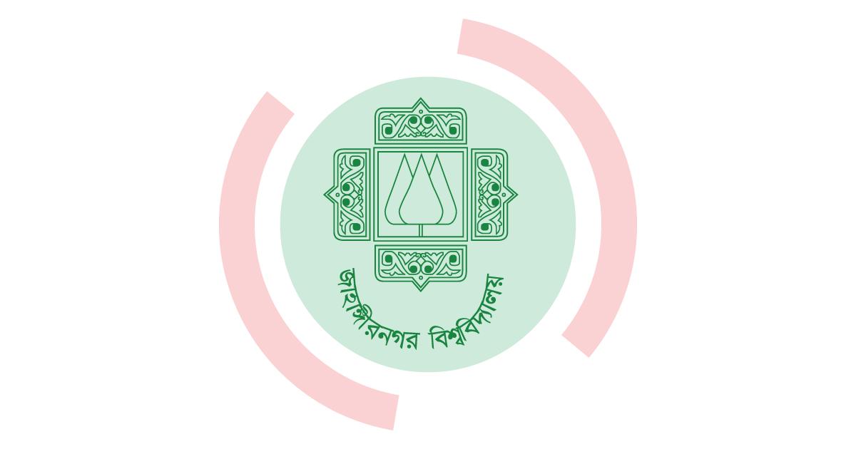 Jahangirnagar University Admission Result
