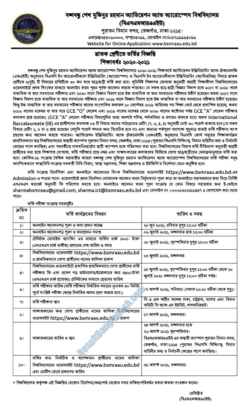 BSMRAAU Admission Circular 2020-21