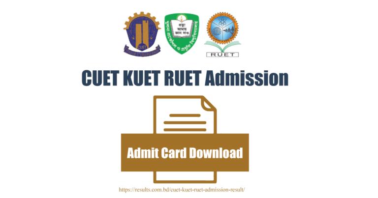 CUET KUET RUET Admit Card Download 2021