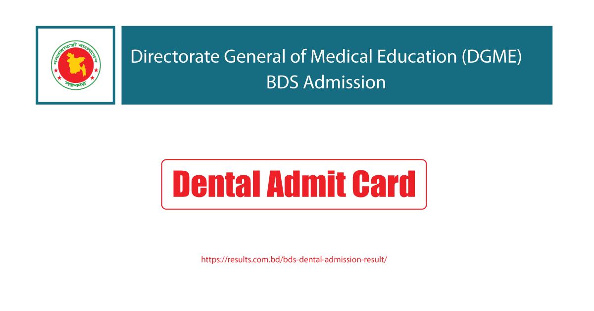 Dental Admit Card